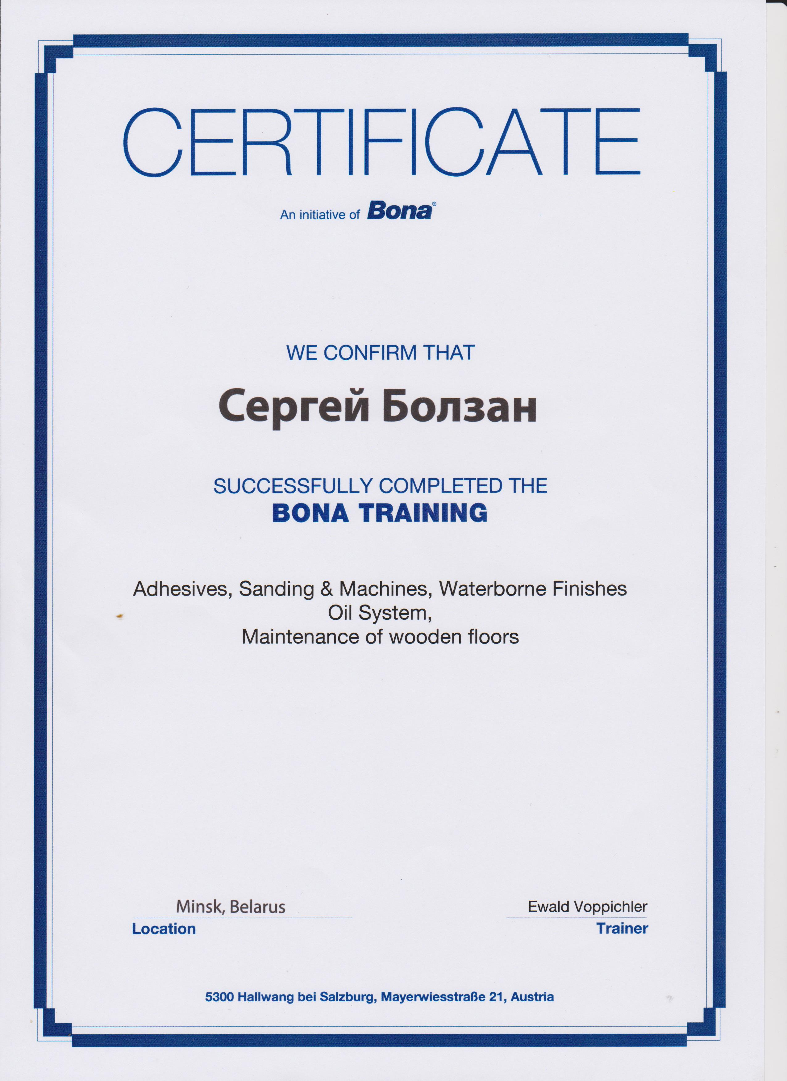 Sertificate an initiative of Bona